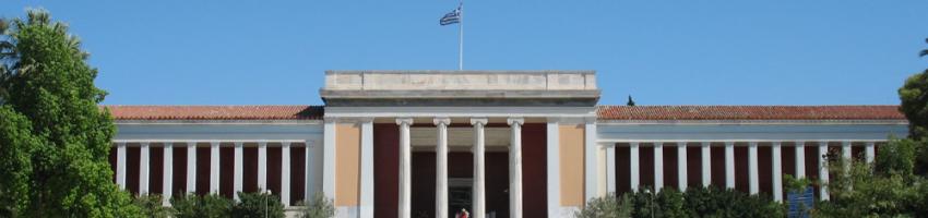 museu nacional arqueologico de atenas, grecia